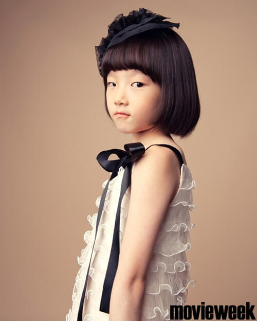 Kim Ye Ron