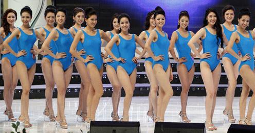 Cuộc thi Miss Korea năm nay diễn ra ở Seoul...