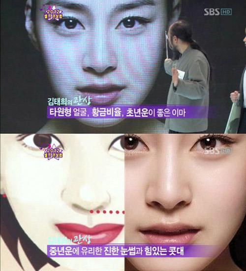 kim-tae-hee-so-huu-guong-mat-hoan-hao-1