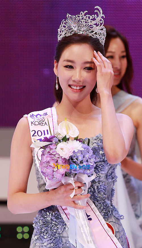 Cuộc thi Miss Korea 2011 diễn ra tại Sejong Center for the Performing Arts in Seoul, South Korea, on Aug. 3, 2011