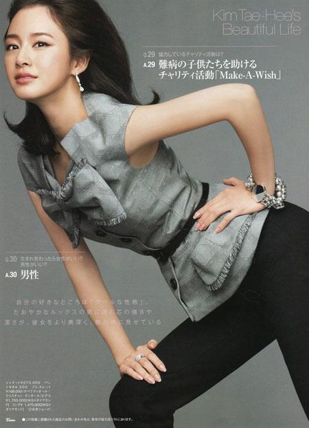ve-dep-nu-hoang-cua-kim-tae-hee-11