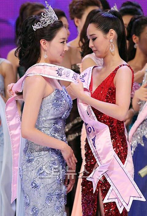 Giây phút đăng quang của Seong Hye.
