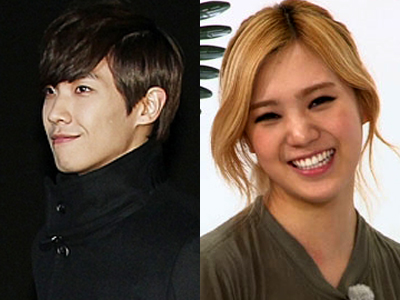 MBLAQ Lee Joon se tai hon voi AfterSchool Lizzy