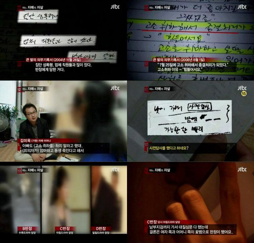 nhin lai 2012 nam thi phi cua drama han 11