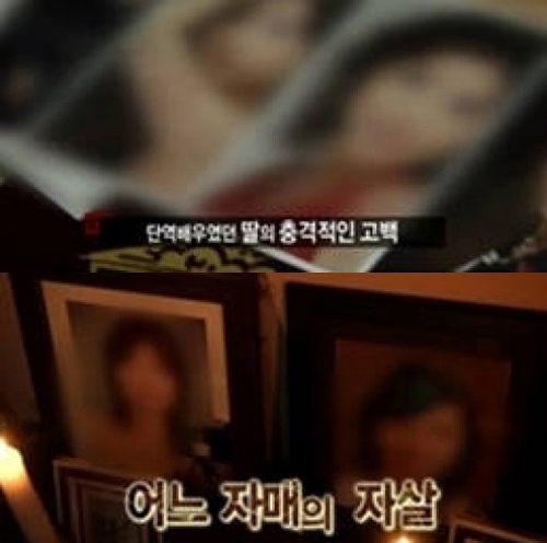 nhin lai 2012 nam thi phi cua drama han 12