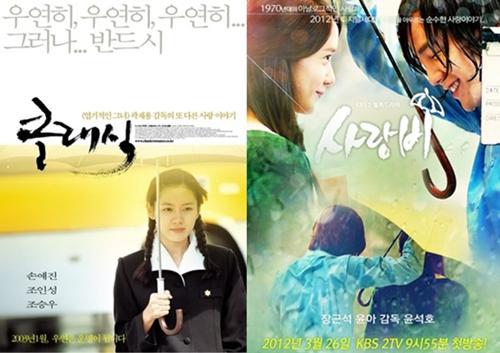 nhin lai 2012 nam thi phi cua drama han 2