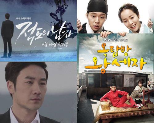 nhin lai 2012 nam thi phi cua drama han 7