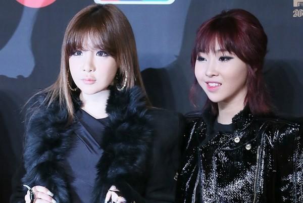 Nghi vấn Minzy phẫu thuật thẩm mỹ cùng chỗ với Park Bom