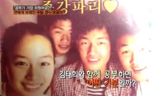Lộ ảnh Kim Tae Hee thời đi dạy gia sư 1