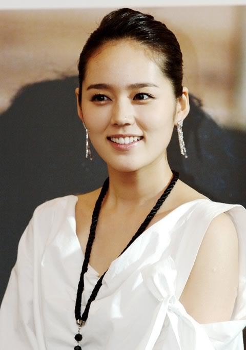Han Ga In phẫu thuật thẩm mỹ