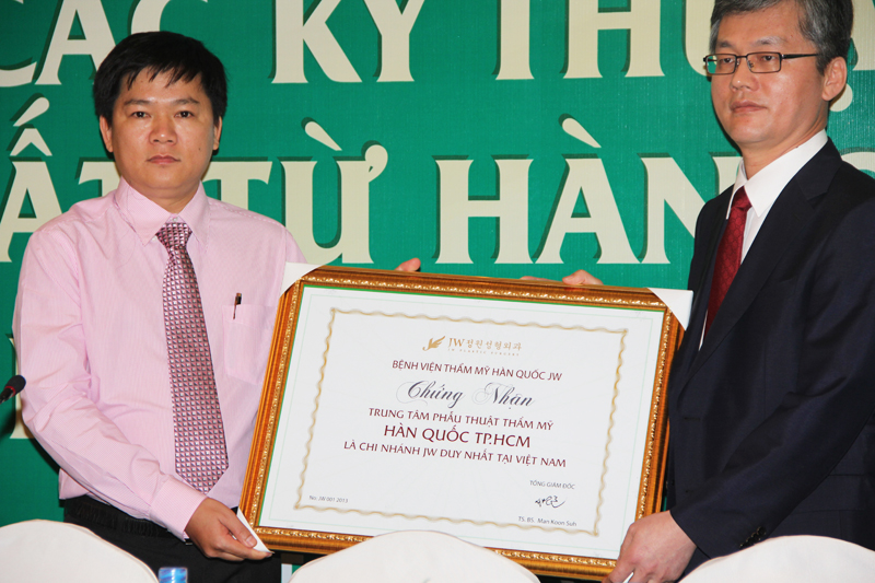 Tham my vien Han Quoc JW