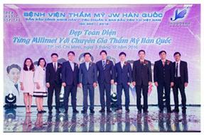 BS. Trần Trung Tín