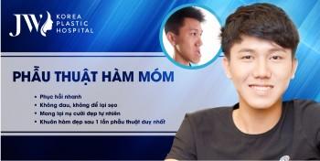 hammom