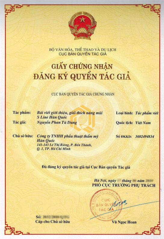 Thẩm mỹ viện Hàn Quốc JW tại Việt Nam