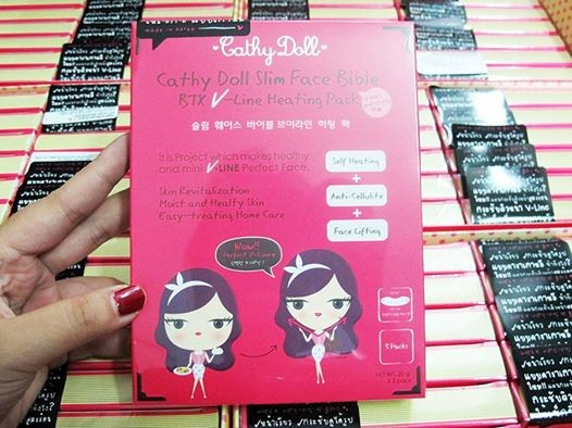 Mặt nạ gọt mặt Slim Face Bible