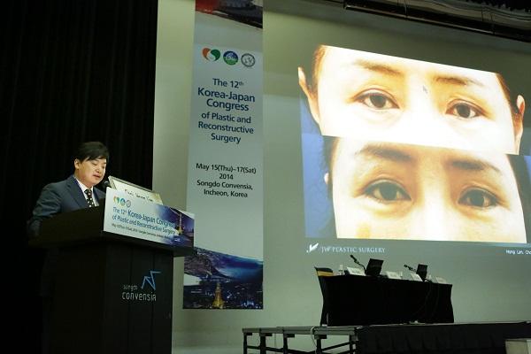 Người kế nghiệp bác sĩ Choi tại Việt Nam-4