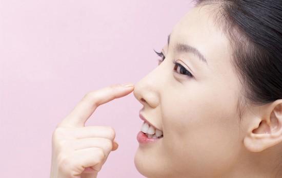 chỉnh sửa mũi gồ
