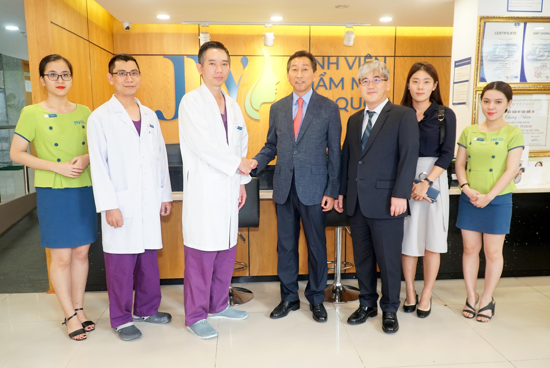 Sở du lịch Y tế Daegu