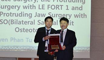 Phẫu thuật Chỉnh hình Mũi Asian Medical Center, Seoul, Hàn Quốc năm 2016