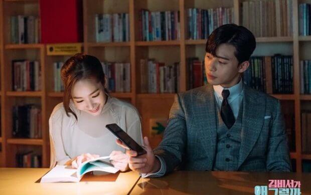 """Park Seo Joon đích thị  là nam thần hoàn hảo trong """"Thư Kim Kim sao thế?-hình 10"""