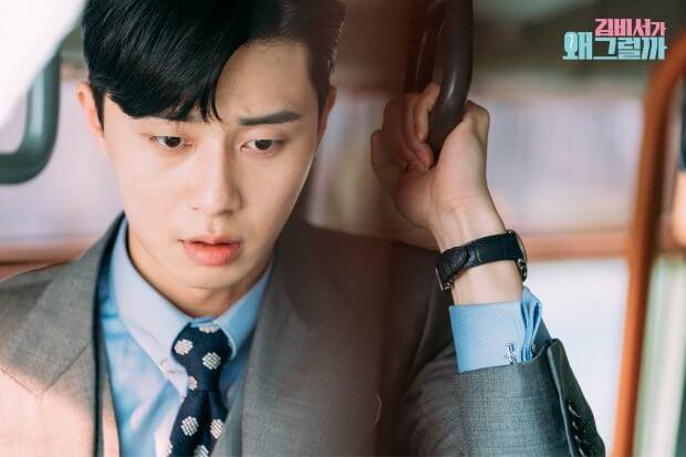 """Park Seo Joon đích thị  là nam thần hoàn hảo trong """"Thư Kim Kim sao thế?-hình 6"""
