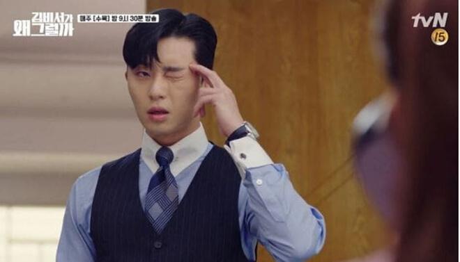 """Park Seo Joon đích thị  là nam thần hoàn hảo trong """"Thư Kim Kim sao thế?-hình 7"""