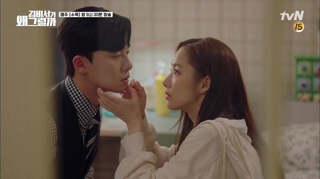 """Park Seo Joon đích thị  là nam thần hoàn hảo trong """"Thư Kim Kim sao thế?-hình 13"""