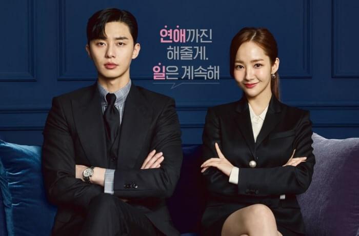 """Park Seo Joon đích thị  là nam thần hoàn hảo trong """"Thư Kim Kim sao thế?-hình 11"""