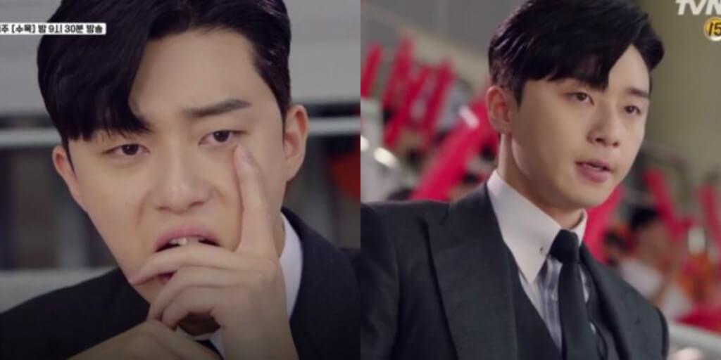 """Park Seo Joon đích thị  là nam thần hoàn hảo trong """"Thư Kim Kim sao thế?-hình 5"""