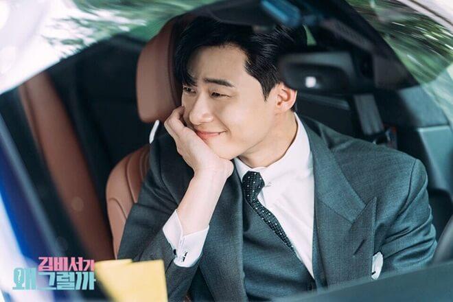 """Park Seo Joon đích thị  là nam thần hoàn hảo trong """"Thư Kim Kim sao thế?-hình 4"""
