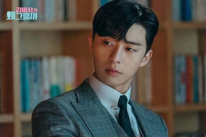 """Park Seo Joon đích thị  là nam thần hoàn hảo trong """"Thư Kim Kim sao thế?-hình 2"""
