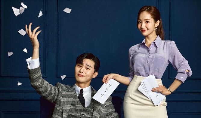 """Park Seo Joon đích thị  là nam thần hoàn hảo trong """"Thư Kim Kim sao thế?-hình 1"""