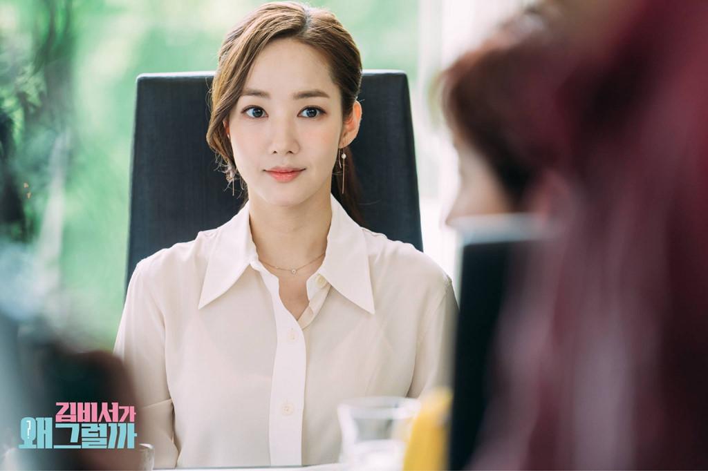 Siêu phẩm thẩm mỹ Park Min Young chương trình truyền hình - Ảnh 1