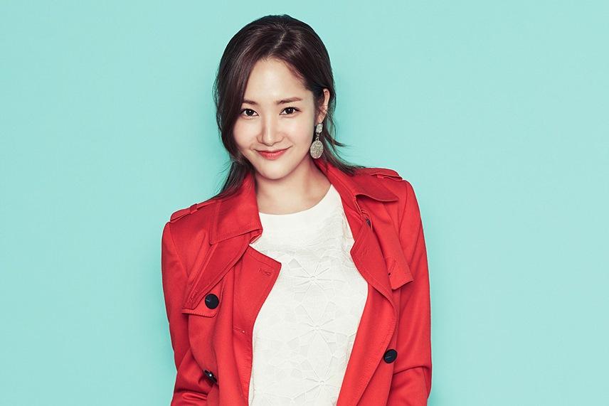 Siêu phẩm thẩm mỹ Park Min Young chương trình truyền hình - Ảnh 2