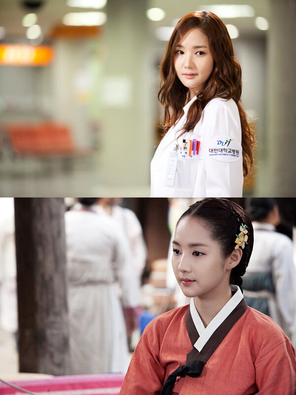 Phim của Park Min Young_6