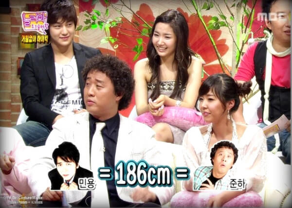 Phim của Park Min Young_2