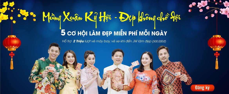 Banner Mừng Xuân Kỷ Hợi – PC