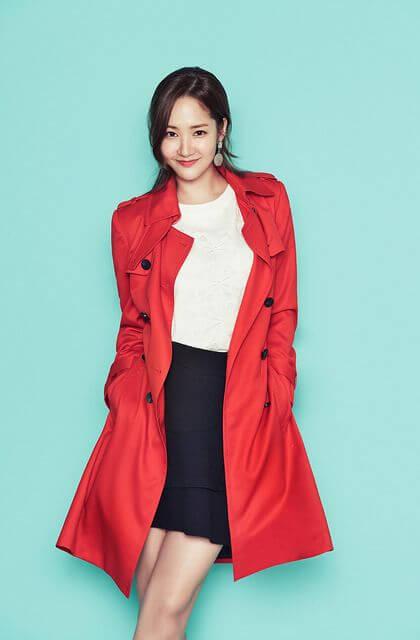 Sao Hàn phẫu thuật thẩm mỹ thành công - Park Min Young