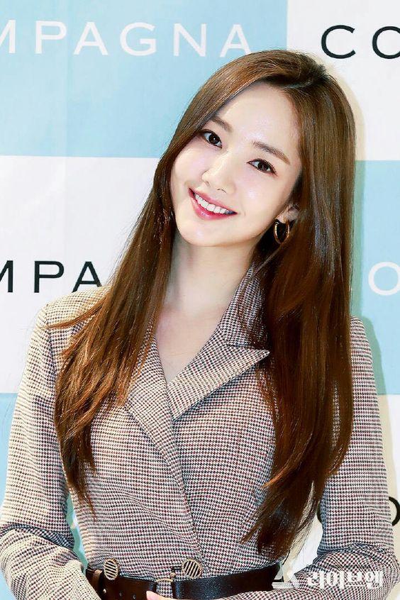 Sao Hàn phẫu thuật thẩm mỹ - Park Min Young