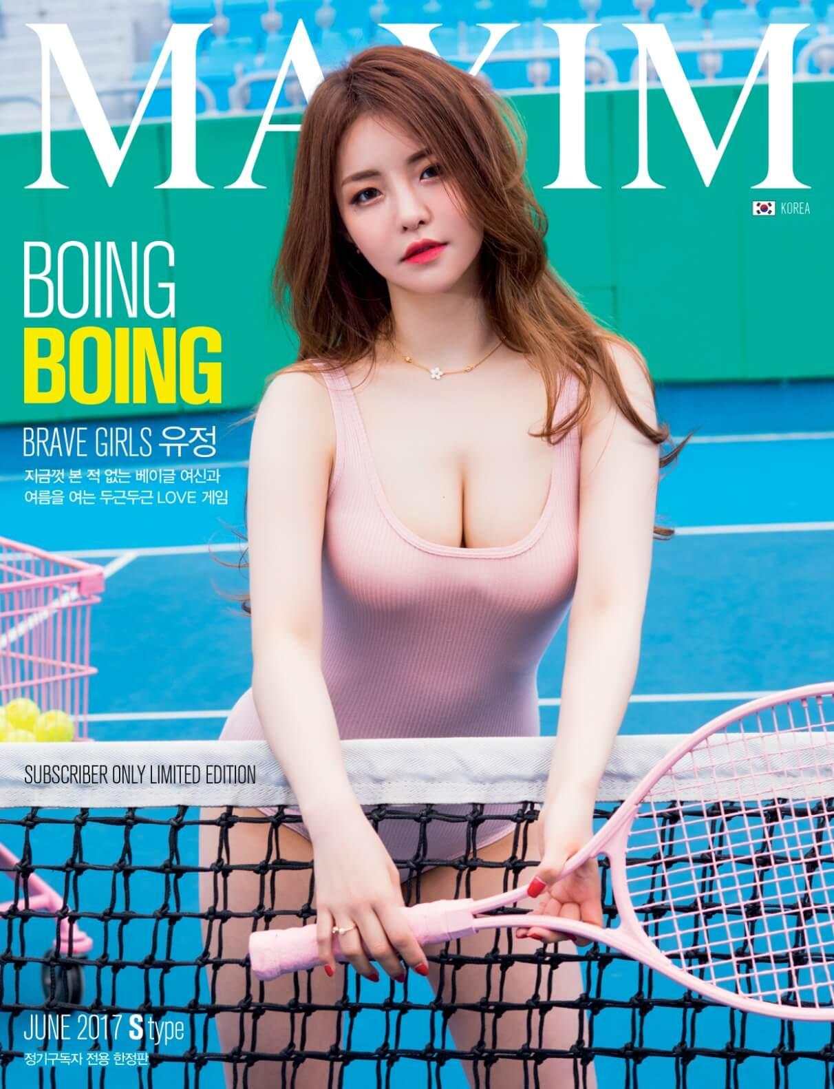 Sao nữ có vòng 1 khủng nhất xứ Hàn