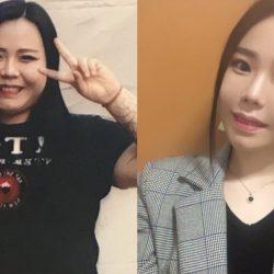 9X Hàn Quốc bị nghi hút mỡ toàn thân vì quá xinh đẹp sau khi giảm 30 kg